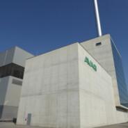 Besichtigung KVA Kehricht-Verbrennungs-Anlage in Thun 19. März 2016